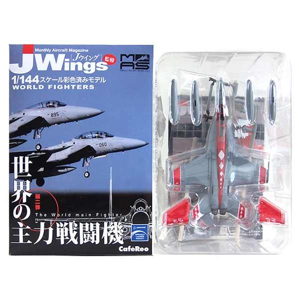 ミリタリー, 戦闘機・戦闘用ヘリコプター 1S 1144 Jwings Vol.2 FA-18F VFA-102 50