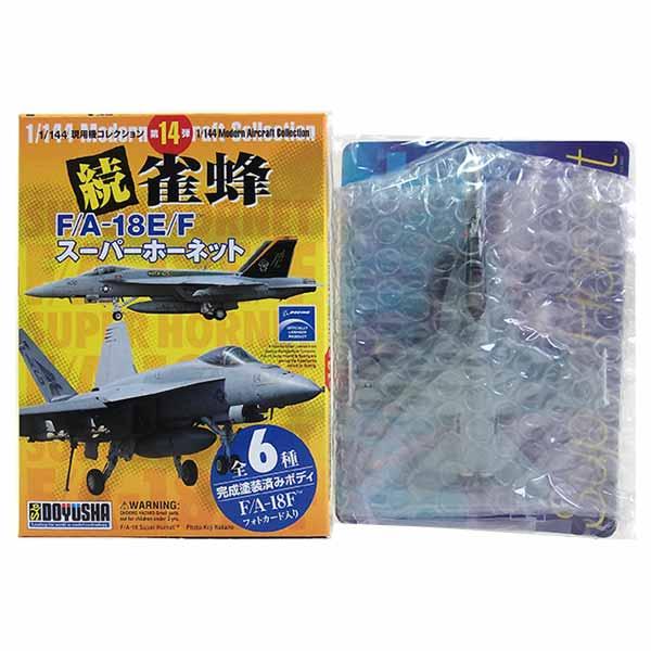 プラモデル・模型, 飛行機・ヘリコプター 4 1144 14 FA-18E VFA-2 BOX