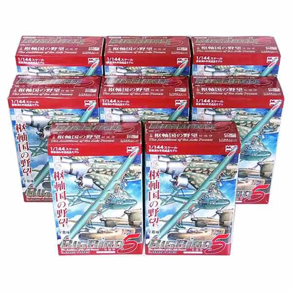プラモデル・模型, 飛行機・ヘリコプター 8SET 1144 Vol.5 8 BOX