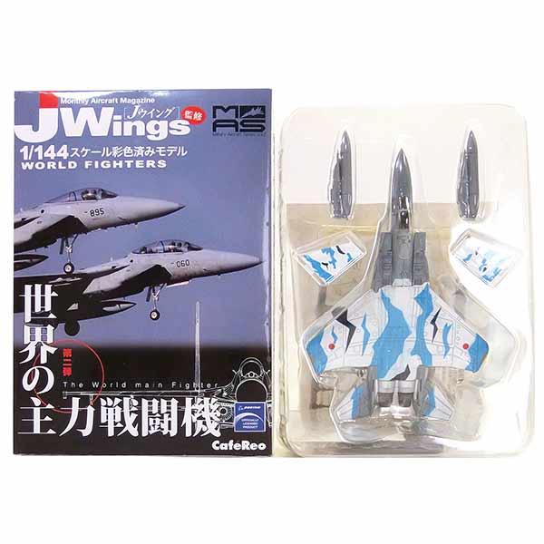 プラモデル・模型, 飛行機・ヘリコプター 5 1144 Jwings Vol.2 F-15J 302