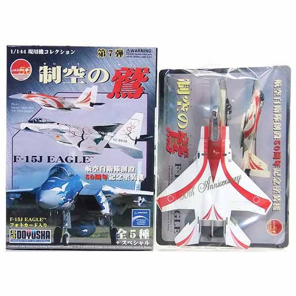 プラモデル・模型, 飛行機・ヘリコプター 1 1144 7 F-15J 204 848 50 BOX