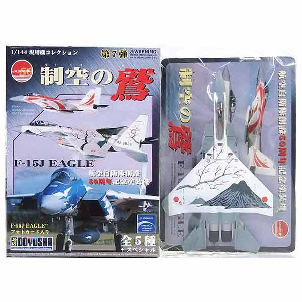 プラモデル・模型, 飛行機・ヘリコプター 2 1144 7 F-15J 305 838 50 BOX