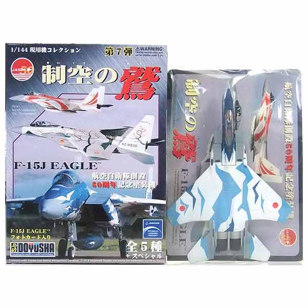 プラモデル・模型, 飛行機・ヘリコプター 3 1144 7 F-15J 303 938 50 BOX