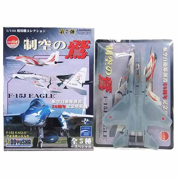 プラモデル・模型, 飛行機・ヘリコプター 5 1144 7 F-15J 306 854 BOX