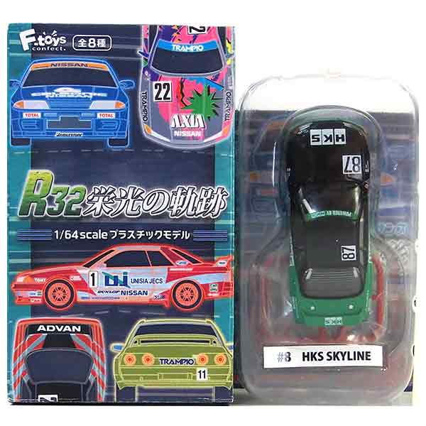 車, ミニカー・トイカー 8 164 GT-R R32 HKS SKYLINE NISSAN