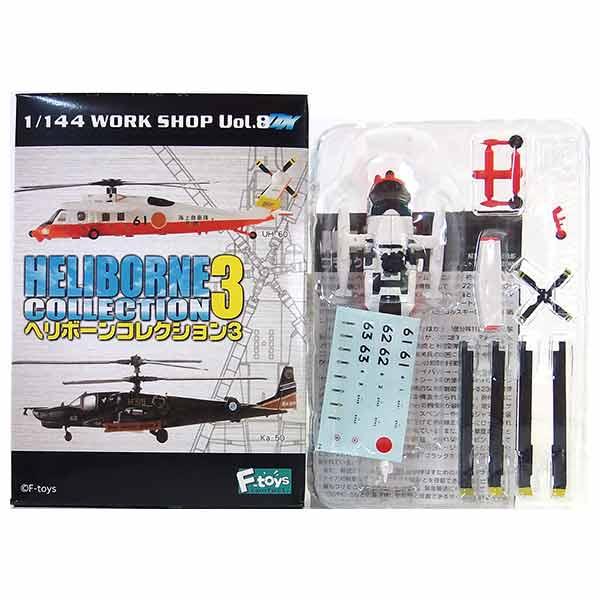 プラモデル・模型, 飛行機・ヘリコプター 2B 1144 Vol.3 UH-60 BOX