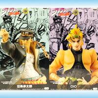 コレクション, フィギュア  DX vol.6 205P03Dec16