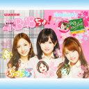 送料無料!ぷっちょワールド第7弾Ver.1 AKB48ちょ! 桜の木になろう 板野友美 前田敦子 高橋み...