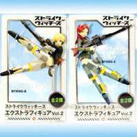 コレクション, フィギュア  Vol2 STRIKE WITCHES 205P03Dec16