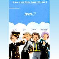 ANAユニフォームコレクション2 全日空限定 働く人たち 制服 フィギュア 食玩 海洋堂(全8種フルコンプセット)【即納】:トレジャーマーケット