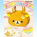 リラックマ ハッピーリラックマ RILAKKUMA キャラクター ミニカバン 食玩 カバヤ kabaya(全4種フルコンプセット)【即納】