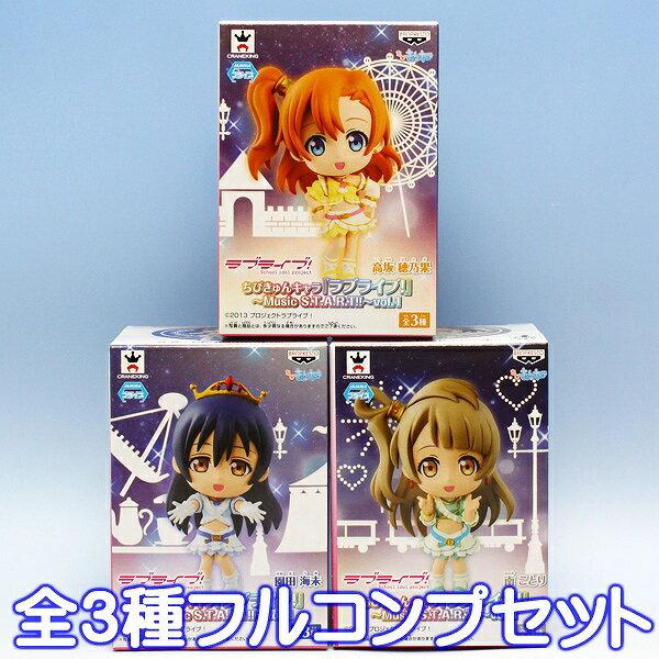 コレクション, フィギュア  Music S.T.A.R.T!! vol.1 3 05P03Dec16