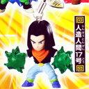人造人間17号(ドラゴンボール改爆裂バトルストラップ3カイDRAGONBALLKAIアニメキャラク...