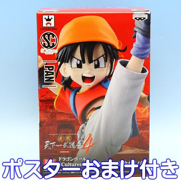コレクション, フィギュア  SCultures BIG 4 PAN 05P03Dec16