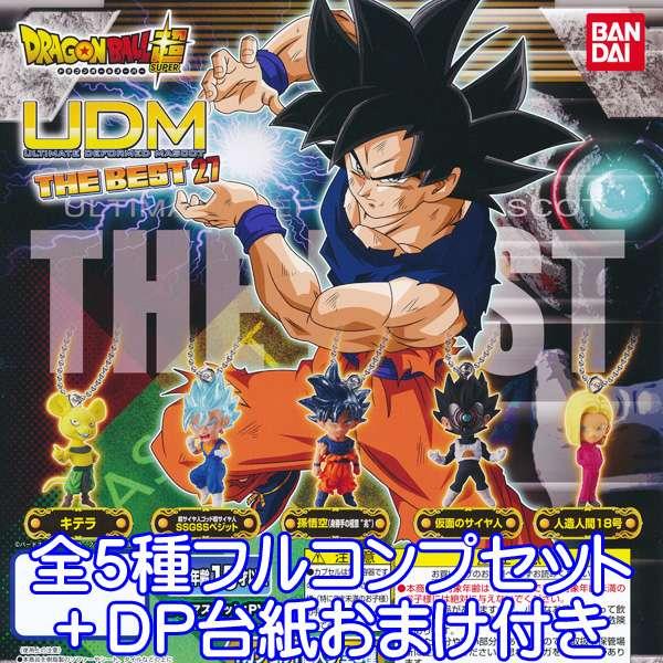 コレクション, フィギュア  UDM THE BEST 27 DRAGON BALL 18 5DP