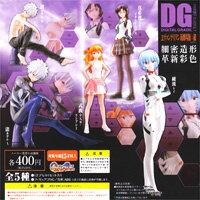 コレクション, フィギュア  DG EVANGELION FILE 3 5DP
