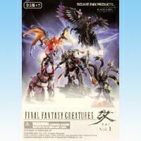 コレクション, フィギュア FINAL FANTASY CREATURES KAI Vol1 FF 5