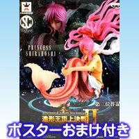 コレクション, フィギュア  SCultures BIG 2 vol.1 05P03Dec16