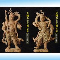 奈良の仏像を中心にラインナップ!和の心 仏像コレクション 奈良 フィギュア 癒し 国宝阿修羅展...
