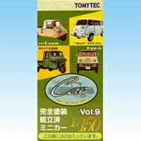 THEカーコレクションVol.9いにしえの商用車編Nゲージ鉄道模型ジオラマ箱玩トミーテック(全14種フルコンプセット)