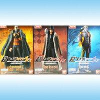 コレクション, フィギュア  EX ADVERSARY SUPER ONE PIECE STYLING 3 4543112732798