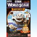 ワールドスケール ワンピース WORLD SCALE ONE PIECE 尾田栄一郎 フィギュア ゴーイングメリー号 食玩 ...