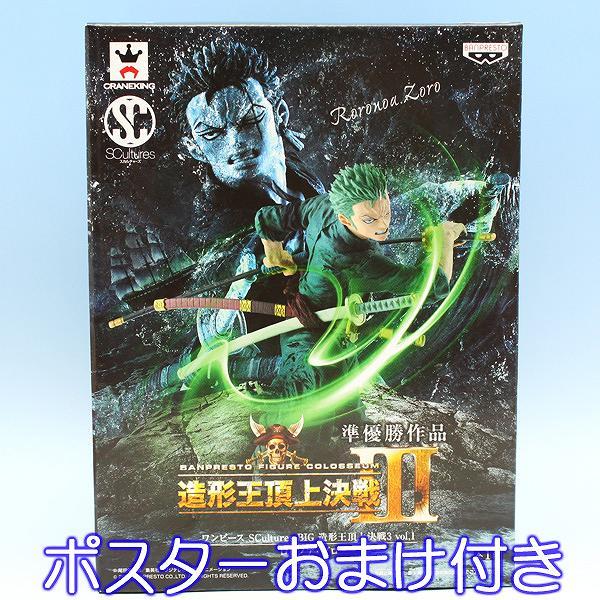 コレクション, フィギュア  SCultures BIG 3 vol.1 Roronoa Zoro ONE PIECE 05P03Dec16