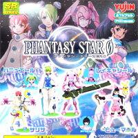 コレクション, ガチャガチャ SR ZERO PHANTASY STAR 0 7