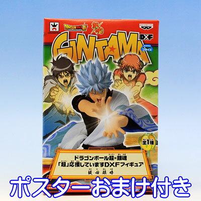 コレクション, フィギュア  DXF 05P03Dec16