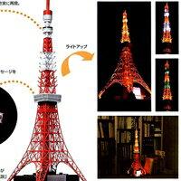 送料無料!東京タワー2007 ミニチュアモデル LED点灯システム付き 全高約660mm 完成品精密...