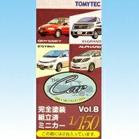 送料無料!THEカーコレクション Vol.8 ミニバン編 CAR 鉄道模型 Nゲージ ジオコレ トミーテック...