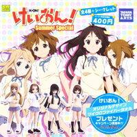 送料無料!SR けいおん! K-ON! Summer Special サマー 軽音 ガチャ タカラ(全7種セット+DP...