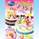 ディズニーキャラクター デコケーキ デコレーション ケーキ DISNEY 食玩 リーメント(全6種フルコンプセ...