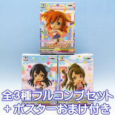 コレクション, フィギュア  Happy maker! vol.1 305P03Dec16