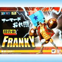 スーパーギミック満載の超合金フランキー!送料無料!ワンピース 超合金 BF-37 フランキー ONE...