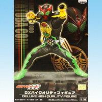 Kamen Rider poster OOO DX 05P03Dec16