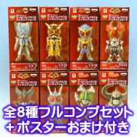 Kamen Rider poster vol.18 805P03Dec16