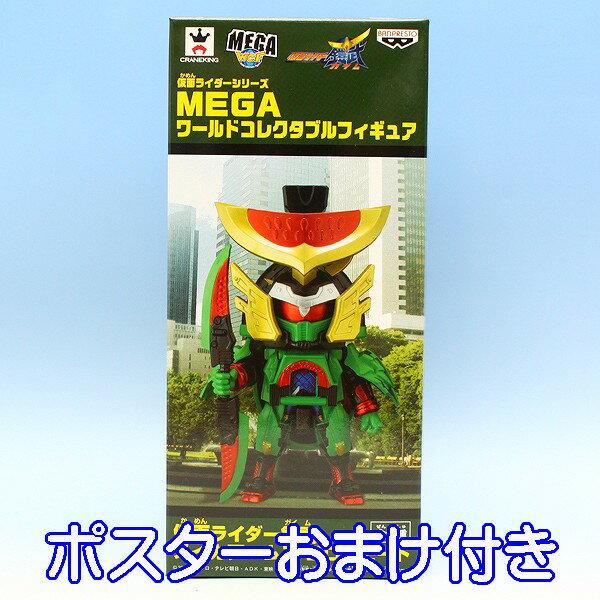 Kamen Rider poster MEGA 05P03Dec16