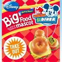6%OFF!ミッキーマウス ビッグフードマスコット ディズニー Disney 食玩 リーメント(全4種フ...