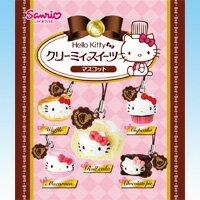コレクション, 食玩・おまけ  Hello Kitty sanrio REMENT10