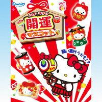 コレクション, 食玩・おまけ  sanrio REMENT10
