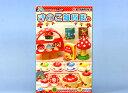 送料無料!きのこアイテムがいっぱい!きのこ雑貨店 ぷちサンプルシリーズ リーメント キノコグ...