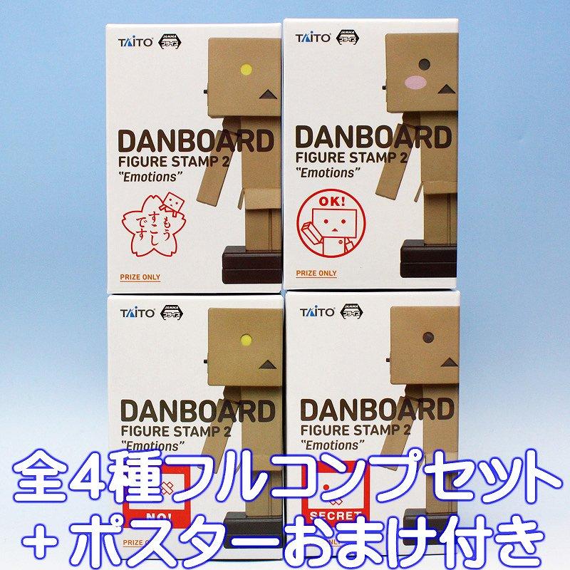 コレクション, フィギュア  2 DANBOARD FIGURE STAMP 2 Emotions 4 05P03Dec16