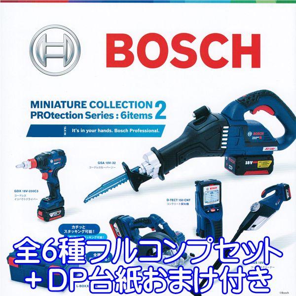 コレクション, ガチャガチャ BOSCH MINIATURE COLLECTION 2 PROtection Series 6DP