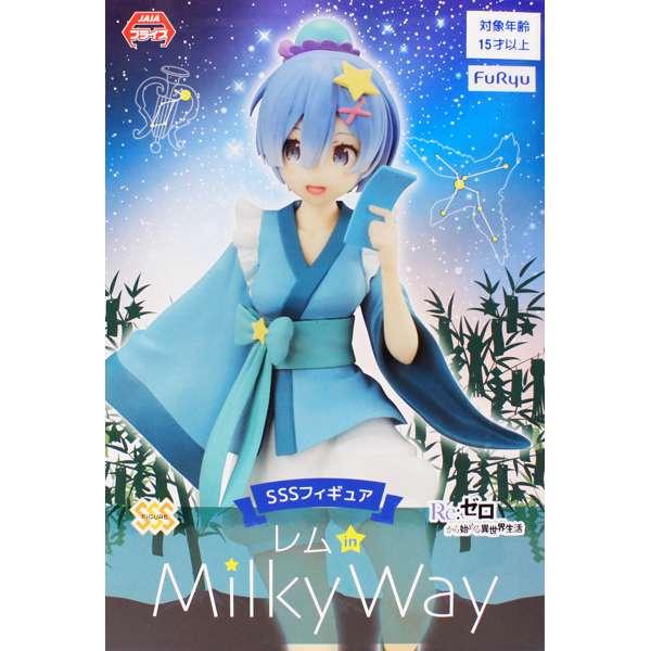 コレクション, フィギュア Re SSS in Milky Way 1