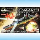 送料無料!コスモフリートコレクション 宇宙戦艦ヤマト 復刻版 コスモゼロ ワープ 箱玩 メガハウス(シークレット付き全6種フルコンプセット)