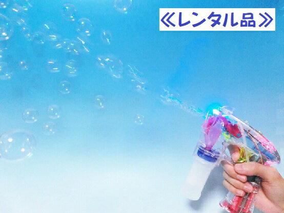 結婚式のシャボン玉演出【バブルシューター5台セット レンタル品】/引き金を引くと電動でシャボン玉が飛び出す!祝福のバブルシャワーに最適/フラワーシャワー/バブルシャワー/
