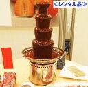 ストウブ 鍋 Staub フォンデュセット20cm NEW SET FONDUE Set fondue redondo ホーロー キッチン用品 あす楽