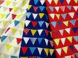 【特価布地 綿生地 】 ルシアン Color Basic+plus お買い得 三角旗(フラッグ)柄 オックス生地 3色 50cm単位 203L2
