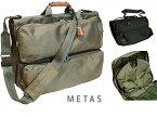 METAS メタス 国産 ナイロン 出張用 スーツカバー ガーメントケース ショルダーバッグ UDP-09